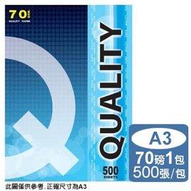 Double A紙廠 QUALITY~多 影印紙 A3 70G^(1包^)