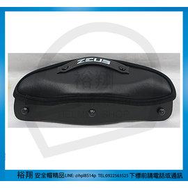 ~ 社~│  瑞獅 ZEUS ZS 611E 611 系列 呼吸器 大鼻罩 口罩 內墨鏡