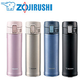 bình giữ nhiệt Zojirushi