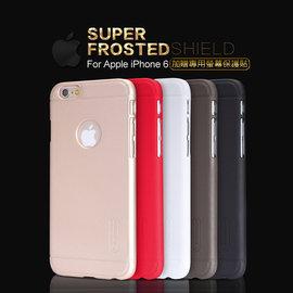 ~加贈螢幕保護貼~NILLKIN APPLE iPhone 6 4.7吋 超級護盾保護殼
