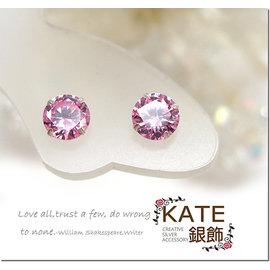 KATE 銀飾~彩鑽亮粉紅~圓形6mm爪鑲~簡單好搭~925純銀耳環 生日情人禮