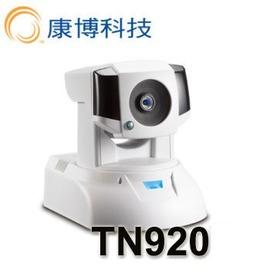 ~上震科技~康博 COMPRO TN920 旋轉 攝影機