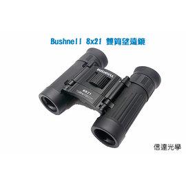 信達光電信達光學 Bushnell 8x21 雙筒望遠鏡^( 江蕙演唱會最 ^)