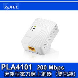 ZyXEL 合勤 PLA4101 迷你型 電力線 上網器 無線 分享器  雙包裝