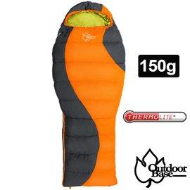 ~Outdoorbase 可左右合併~ 款 原野Thermolite化纖保暖睡袋 輕量透氣