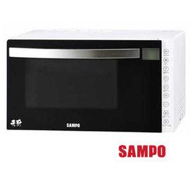 SAMPO 聲寶 28公升天廚平台式燒烤微波爐 RE-B328PGM