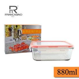 義大利~弗南希諾~耐熱玻璃保鮮盒^(可微波^)~880ml