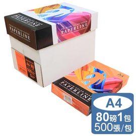 PAPERLINE桔紅PL240彩色影印紙A4 80G 1包 亞洲 紙漿 商