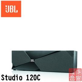 ^~曜暘^~JBL 英大 貨 Studio 120C 兩音路中置喇叭