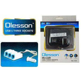 Olesson 120W 3孔雙USB 電源擴充座 點菸器擴充 開關 手機充電 蘋果HTC