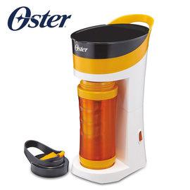 ◤簡單三步驟,咖啡帶著走◢ 美國 OSTER 隨行杯咖啡機 BVSTMYB-OR 橘色