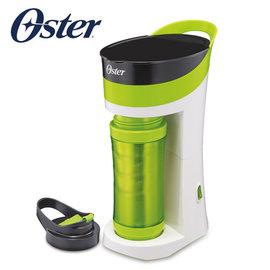 ◤簡單三步驟,咖啡帶著走◢ 美國 OSTER 隨行杯咖啡機 BVSTMYB~GN 綠色