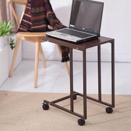 ~悠室屋~邊桌茶几 萬能桌 小餐桌 電腦桌 人體工學  性質佳 懶人桌