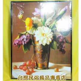吉風水油畫~花卉 水果 40x50