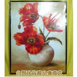 吉風水油畫^~花卉^~40x50^~