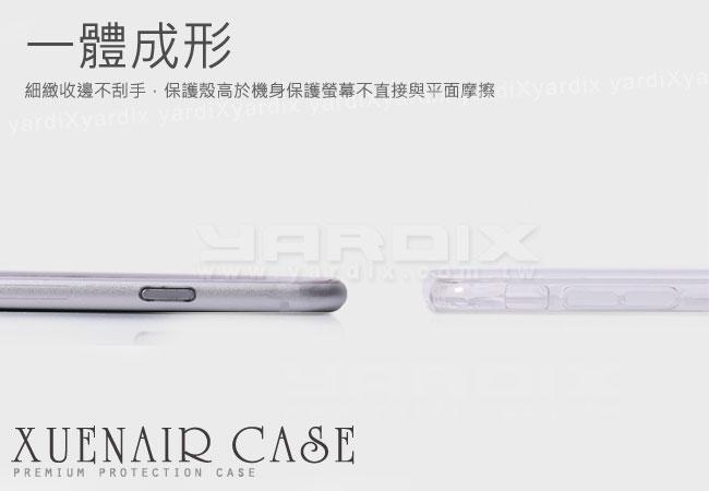 Xuenair Apple iPhone6 4.7吋透明超薄果凍保護套 圖示介紹5