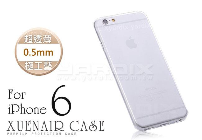 Xuenair Apple iPhone6 4.7吋透明超薄果凍保護套 圖示介紹1