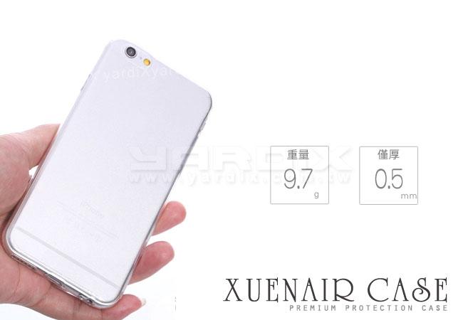 Xuenair Apple iPhone6 4.7吋透明超薄果凍保護套 圖示介紹6