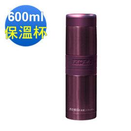 太和工房負離子能量保溫瓶CA【600ml】深紫色
