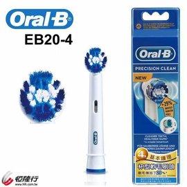 BRAUN OralB 德國 百靈歐樂B電動牙刷刷頭EB20-4(1卡4入)