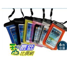 103 玉山網^~ 泡湯溫泉 !臂掛式 頸掛式兩用手機防水收納袋, 5.6吋 手機!顏色
