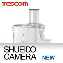 集英堂写真機~全國~TESCOM PURE BLACK TJ210 大口徑 果汁機 似EJ