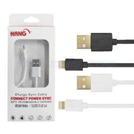 HANG Apple Lightning 8pin iPhone5 iPhone 5 5S