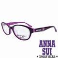 Anna Sui安娜蘇 Dolly Girl系列光學眼鏡 幸運草款•紫~DG523717~