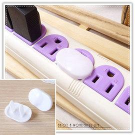 【winshop】A2220 插頭保護蓋-1入/居家安全 預防短路 塵埃 溼氣/防觸電/寵物 兒童安全用品