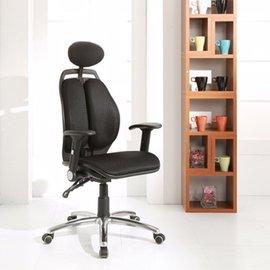 ^(BuyJM^)亞特可調式頭枕雙背鋁合金腳電腦椅 辦公椅 椅子
