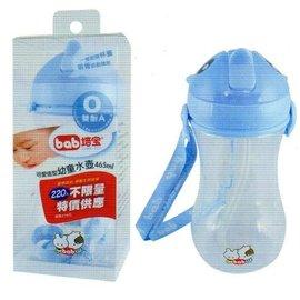 培寶可愛造型幼童水壺465ml