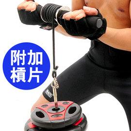 槓片捲重器(附加槓片)M00119健臂器手臂力訓練器.握力器手腕力訓練器.重量訓練機.啞鈴片捲重器.運動健身器材.推薦哪裡買