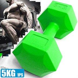 六角5KG啞鈴(單支販售) C113-33525 訓練方法6角5公斤啞鈴.練胸肌舉重量訓練.運動健身器材.推薦哪裡買