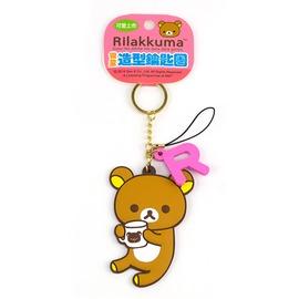 ~KOKOMEI~Rilakkuma拉拉熊 微量 鑰匙圈~巧克力