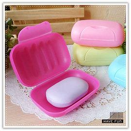 【Q禮品】B2224 旅行皂盒/ 出差密封帶蓋肥皂盒/便攜香皂盒/有鎖扣防水防漏肥皂盒/肥皂盤