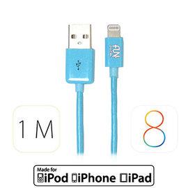 FUNDIGITAL~Apple ~MFI~8Pin~Lightning cable~1M