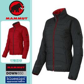 【瑞士 MAMMUT 長毛象】女新款 Blackfin Jacket 雙面穿鵝絨外套/Whitehorn羽絨外套.防風羽絨衣.機能外套.夾克.大衣_石墨灰/紅 15540-0712