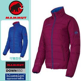 【瑞士 MAMMUT 長毛象】女新款 Blackfin Jacket 雙面穿鵝絨外套/Whitehorn羽絨外套.防風羽絨衣.機能外套.夾克.大衣_紫紅/藍 15540-6189