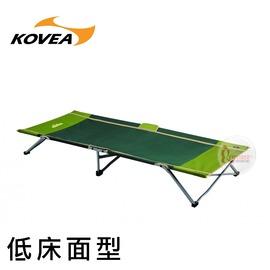 探險家戶外用品㊣KM8CH0203韓國KOVEA SH快速折疊床-矮型-綠 行軍床摺疊床躺椅休閒床露營看護