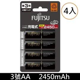 ~加贈電池收納盒~FUJITSU 富士通 HR~3UTHC^(4B^) 2450mAh 低