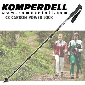 【KOMPERDELL奧地利】C3 Carbon Power Lock 碳纖維強力鎖定泡棉短握把登山杖(僅175g/單支銷售)/Power Lock(非LEKI)_ 1752311-10(缺貨中)