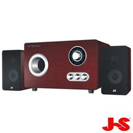 JS JY3030 阿波羅 2.1聲道全木質喇叭