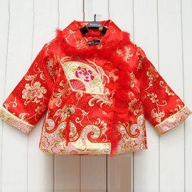 5Cgo~ 七天交貨~18610511162 兒童唐裝 寶寶禮服織錦鍛豎領兒童女童唐裝中國