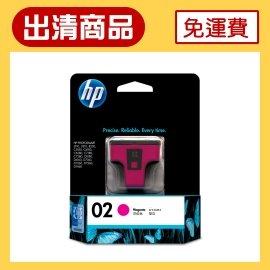 ^( ^) HP ^(02^) C8772WA紅色 C8775WA淺紅色 墨水匣 PSC3
