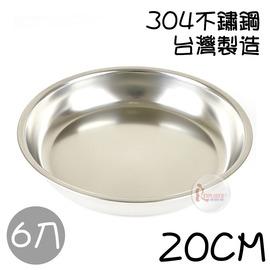 探險家戶外用品㊣OA001-206 OA不鏽鋼餐盤組6入304不鏽鋼20CM台製 白鐵餐盤/不銹鋼盤/露營/野營/登山/野炊