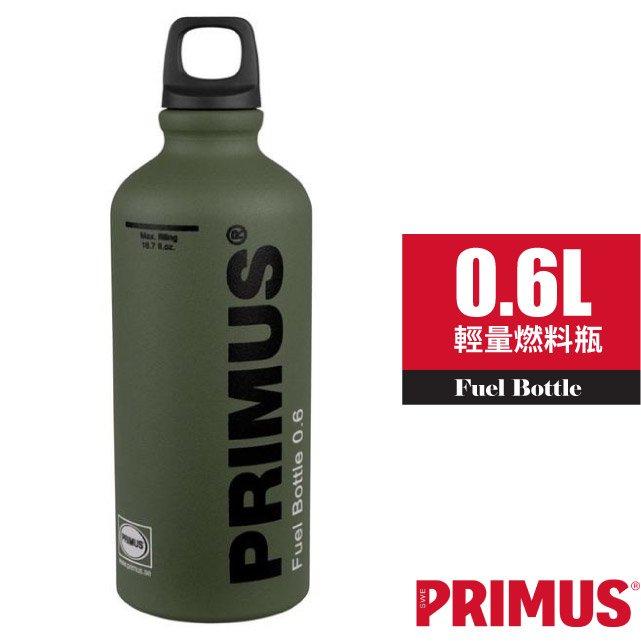 【瑞典 PRIMUS】FUEL BOTTLE 燃料瓶 0.6L/鋁合金燃油罐.汽化爐燃料壺.露營.登山.野外生存使用.適各種油品.露營野炊_森林綠 721957