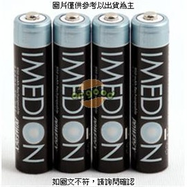 24h寄達   可 或貨到   MAHA~POWEREX 低自放鎳氫4號充電池 MH~4
