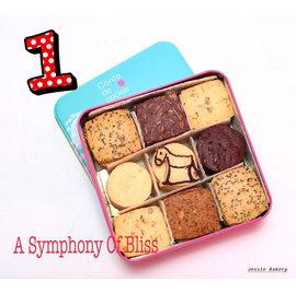 ~香港新 曲奇童話Conte de cookie 餅~幸福樂章~  ~香港最夯 曲奇~ 德