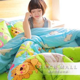 ~森林歡樂小動物~雙人四件式兩用毯床包組 ◆Take Mall◆ 搖粒絨製作