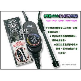 ~魚舖子~ 製AZOO 精準型控溫器100W∼ 賣